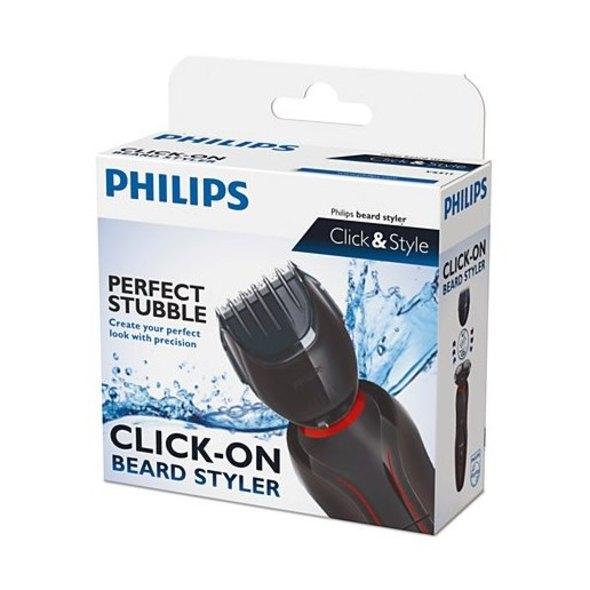Philips zastrihávací nadstavec YS511/50 - ROZBALENÝ