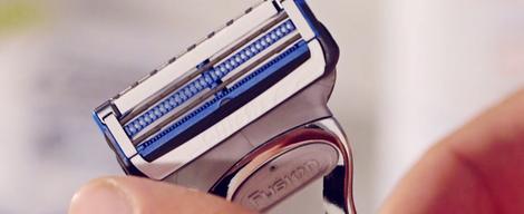 Predstavenie a recenzia holiaceho strojčeka Gillette SkinGuard