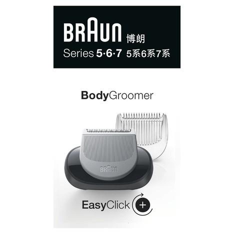 Braun BodyGroomer zastrihávací nasdstavec na telo 3 ks